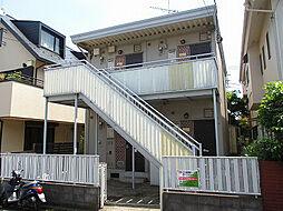 フォーミラーコート[1階]の外観