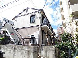 兵庫県神戸市灘区烏帽子町2丁目の賃貸アパートの外観
