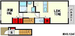 フローラ春日野[2階]の間取り