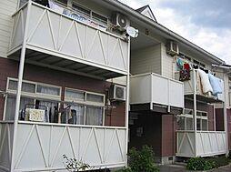 サンフィールド A・B棟[2階]の外観