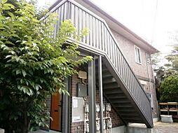 グランモナリエ西祖師谷[2階]の外観
