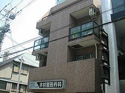夙川・井上ビル[301号室]の外観