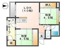 緑マンション[5階]の間取り