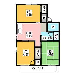 セジュール乗鞍B棟[2階]の間取り