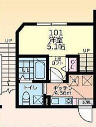 JR横浜線 古淵駅 4.7kmの賃貸アパート 1階1Kの間取り