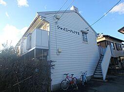 シャイニーハイツII[2階]の外観