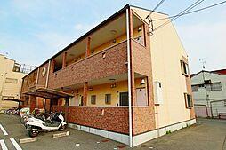 ジュネス田中[1階]の外観