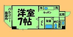 エスポワール橋本[2階]の間取り