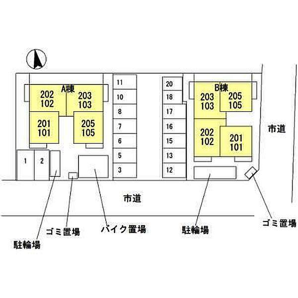 プラージュ武庫川[2階]の外観