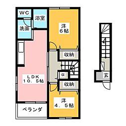 ハーモニーA[2階]の間取り