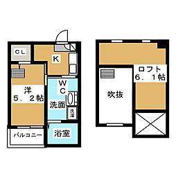 シェモワ笹塚[2階]の間取り
