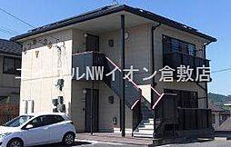 岡山県倉敷市児島小川町丁目なしの賃貸アパートの外観