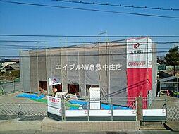 岡山県倉敷市老松町1の賃貸アパートの外観