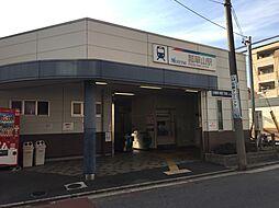 名鉄瀬戸線「瓢箪山」駅 徒歩 約3分(約240m)