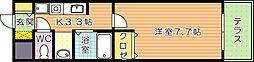 パル本城[1階]の間取り