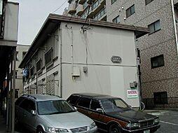 コーポ小倉B[1階]の外観