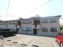 福岡県遠賀郡岡垣町中央台5丁目の賃貸アパートの外観