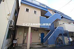 坂川ビル[1階]の外観