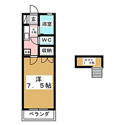 ラ・シャンブルクレールII[2階]の間取り