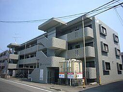 サン・クレール永山[3階]の外観