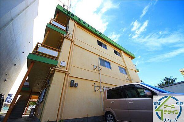 三陽マンションNo.5[3階]の外観
