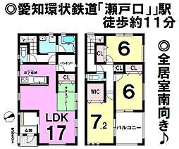 瀬戸口駅 2,690万円