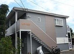 神奈川県秦野市幸町の賃貸アパートの外観