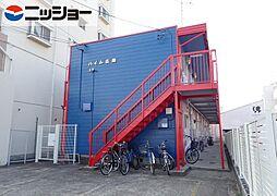 川名駅 4.8万円