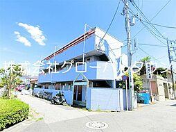 東京都足立区梅田1丁目の賃貸マンションの外観