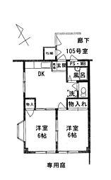 パールマンション[105号室号室]の間取り