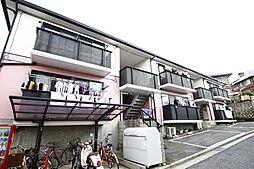 広島県広島市南区向洋大原町の賃貸アパートの外観