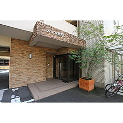 メゾン武田[2階]の外観