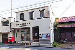 東京都豊島区要町2丁目の賃貸アパートの外観