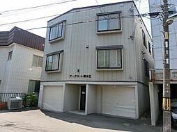 北海道札幌市白石区菊水五条3丁目の賃貸アパートの外観