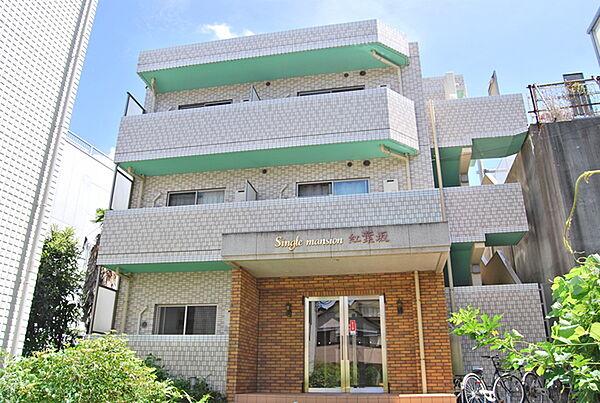 Single mansion 紅葉坂[101号室]の外観