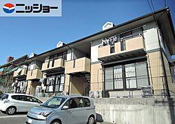 フローレンスFUJIGAOKA[2階]の外観