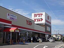 ヨシヅヤ勝幡店 徒歩 約9分(約650m)