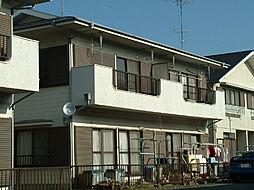 ハウス荏田B[1階]の外観