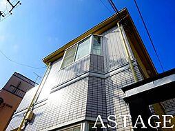 東京都杉並区浜田山4の賃貸アパートの外観