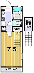 キャスル松山[103号室]の間取り