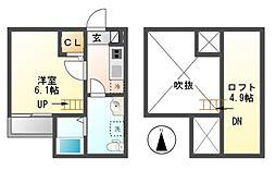 レヴレジール[2階]の間取り