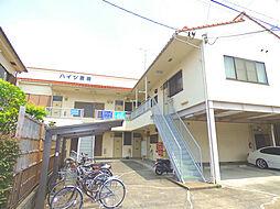 ハイツ吉田[201号室]の外観