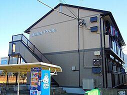 Saint Prime[103号室]の外観