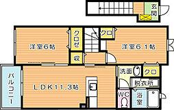 ウィステリア弐番館[2階]の間取り