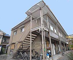 京都府京都市伏見区深草西浦町1丁目の賃貸アパートの外観
