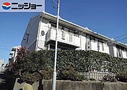 シャルムK B棟[1階]の外観