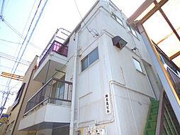 阿左見ビル[2階]の外観