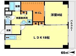 内田ロイヤルハイツ[3階]の間取り