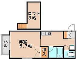 プログレス福岡南[1階]の間取り