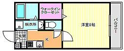 ローズコート[2階]の間取り